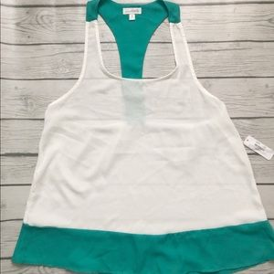 NWT green and white dressy tank